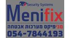 מניפיקס – MeniFix