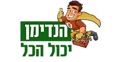 לוגו הנדימן